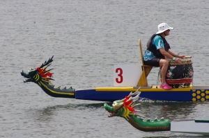 Dragon boats racing