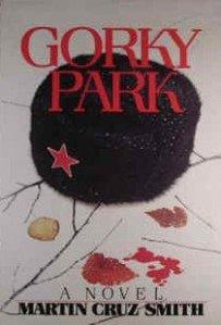 GorkyPark